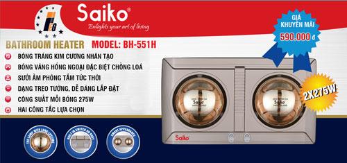 Đèn sưởi nhà tắm Saiko BH511H 02 bóng vàng hồng ngoại